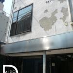 曽根崎 画廊跡 1階~3階一棟貸し店舗 何商可